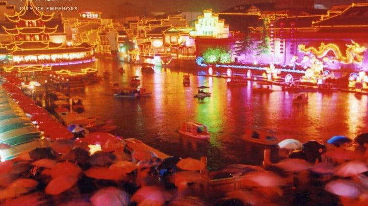Nanjing lit up at night