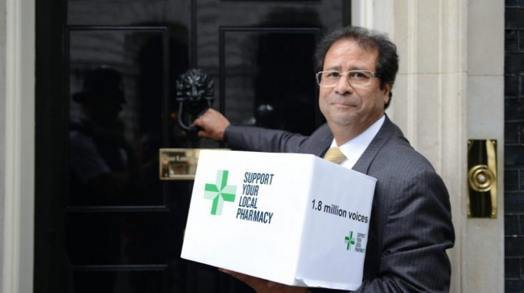 the pharmacy petition arrives