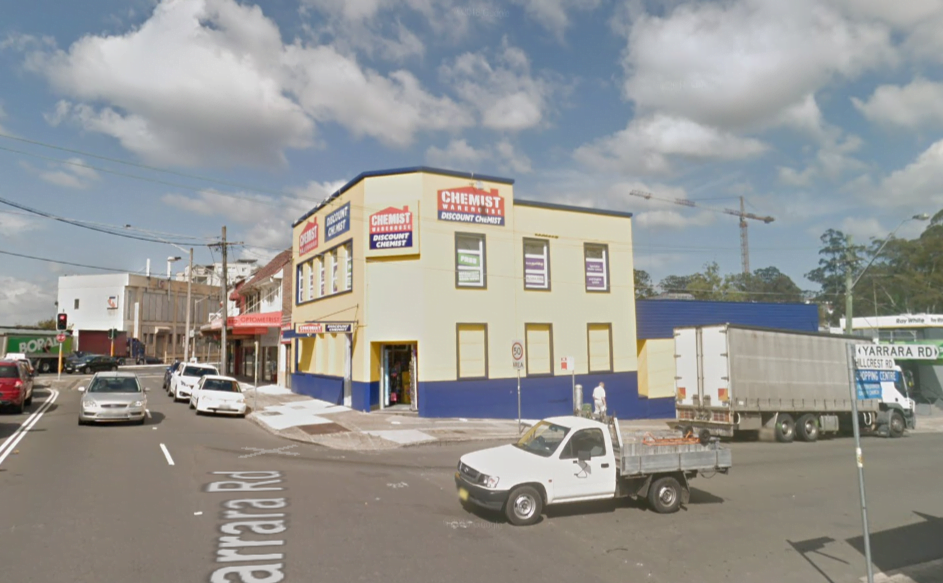 Chemist Warehouse Pennant Hills. Image courtesy Google Maps.